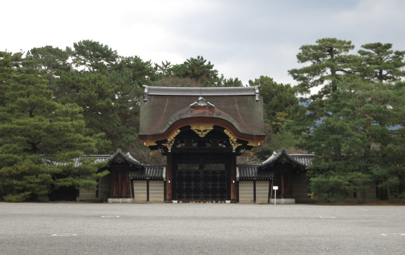 Kenshunmon Gate at the Kyoto Imperial Palace