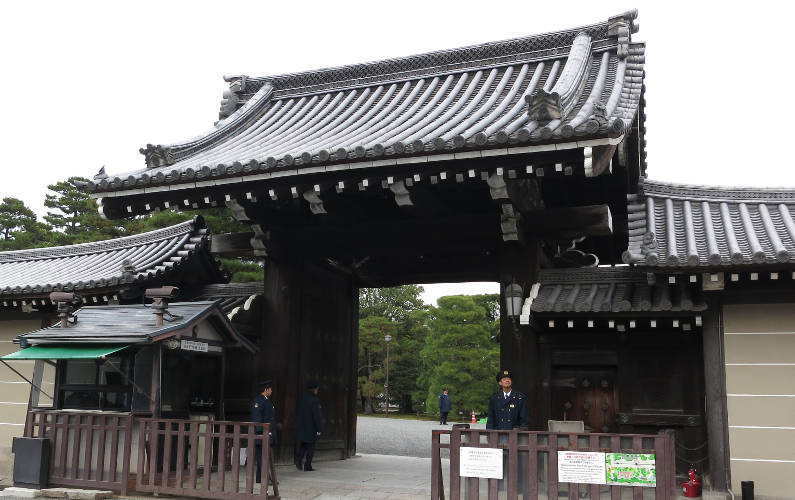 Main Gate Leading into the Kyoto Imperial Palace