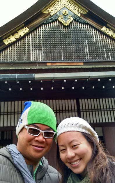 Nadia and JM at the Kyoto Imperial Palace Building