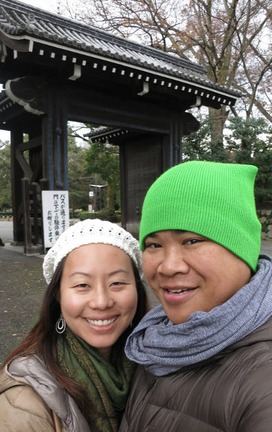 Nadia and JM at the Kyoto Imperial Palace Exterior Gate