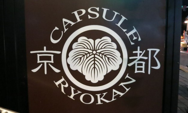 Closed | Capsule Ryokan in Kyoto
