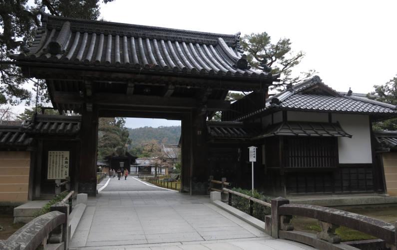 One Kyoto Golden Pavilion Gate
