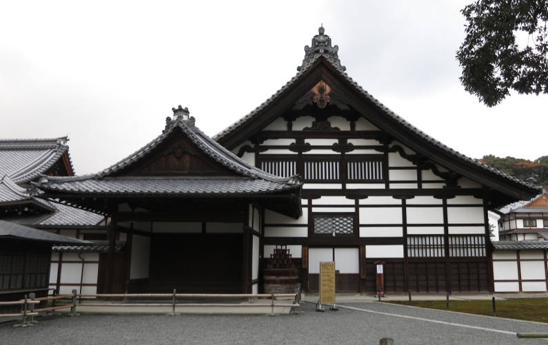 One of the Kyoto Golden Pavilion Buildings