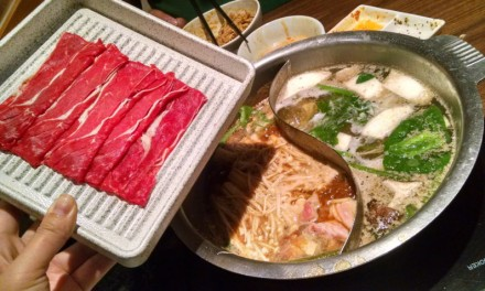 Enter Nabezo All-You-Can-Eat Shabu Shabu in Shinjuku