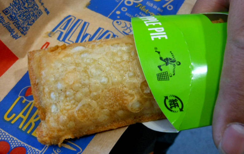 McDonalds Fried Apple Pie Half Way Out of its Container in Tokyo