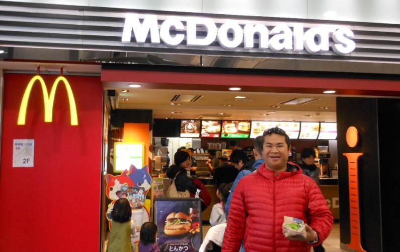 JM at McDonald's Tokyo for Fried Apple Pie