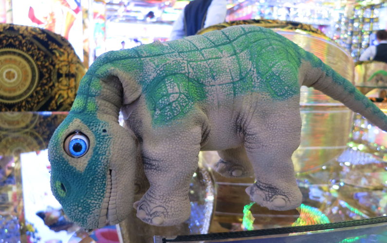 Robot Show Dinosaur Table Top Mini Dancer