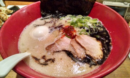 Enter the Ramen World in Tokyo at Ippudo Roppongi