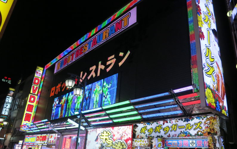 Neon Signage Outside Robot Show