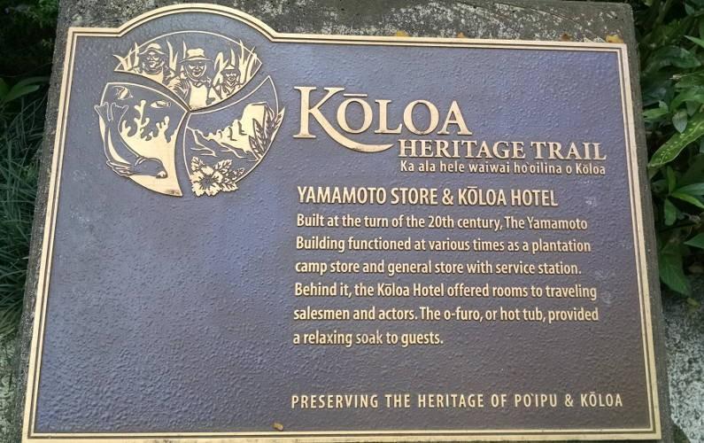Koloa Kauai HI (5)