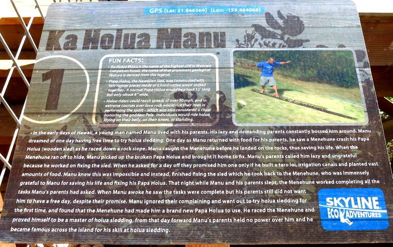 signage zipline Kauai HI (89)