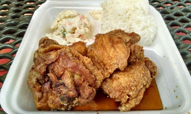 Eat Kauai's Village Snack Shop & Bakery