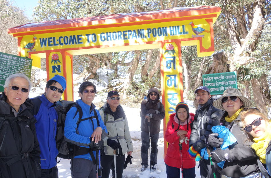 Eli and Team Made it to the Welcome Sign Marking the Entrance to Poon Hill Nepal