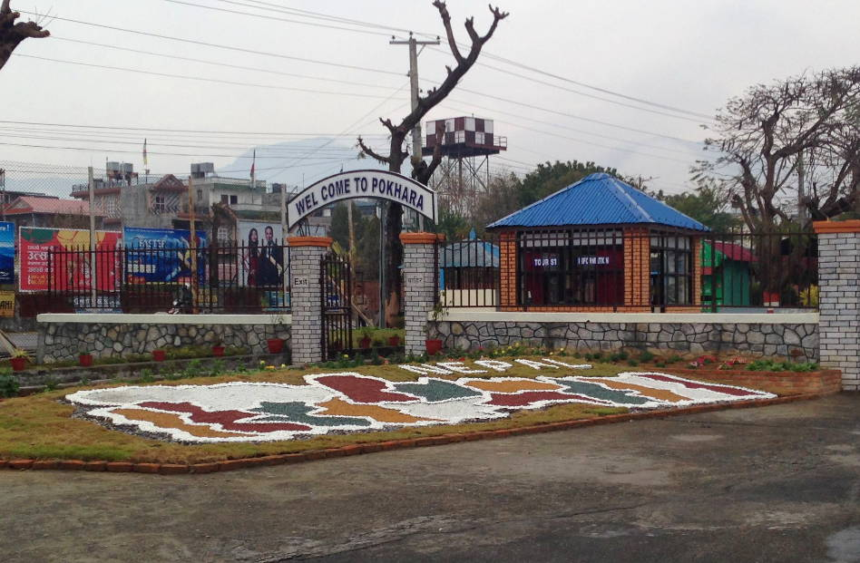 Welcome Sign to Pokhara, Nepal