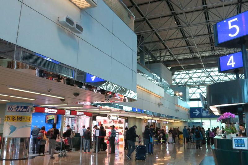 Landing at Taiwan Taoyuan International Airport