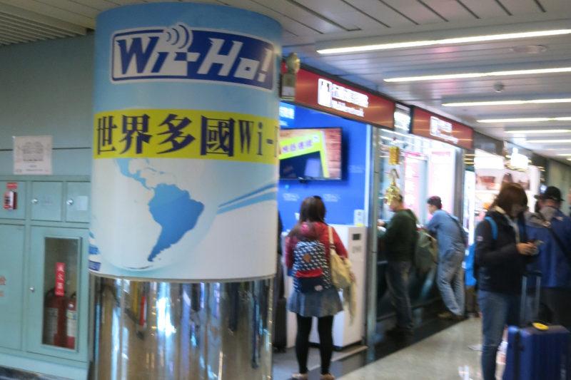 WiFi Signage and Rental Kiosk at Taiwan Taoyuan International Airport