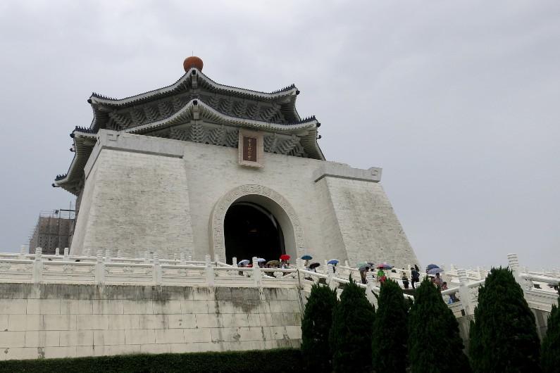 At the Base of the National Chiang Kai-shek Memorial Hall