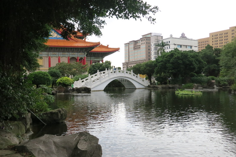 Partial View of the National Concert Hall Beyond the Pond and Bridge at Chiang Kai-shek Memorial Hall