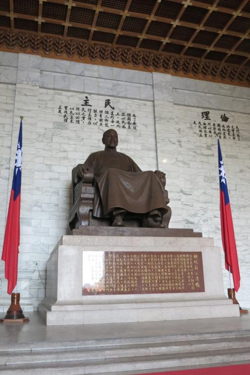 Close Up of the Statue of Chiang Kai-shek in the National Chiang Kai-shek Memorial Hall