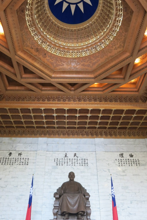 Interior of the with a Statue of Chiang Kai-shek in the National Chiang Kai-shek Memorial Hall