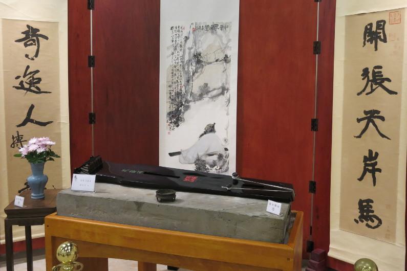Guzheng Zither Exhibit at National Chiang Kai-shek Memorial Hall