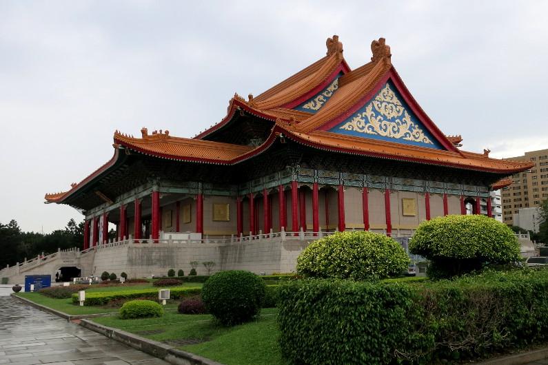 Corner View of the National Concert Hall Chiang Kai-shek Memorial Hall