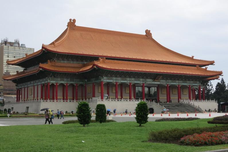 National Theater at the National Chiang Kai-shek Memorial Hall