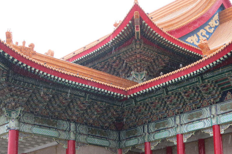 Close Up of the National Concert Hall Rood Details at the Chiang Kai-shek Memorial Hall