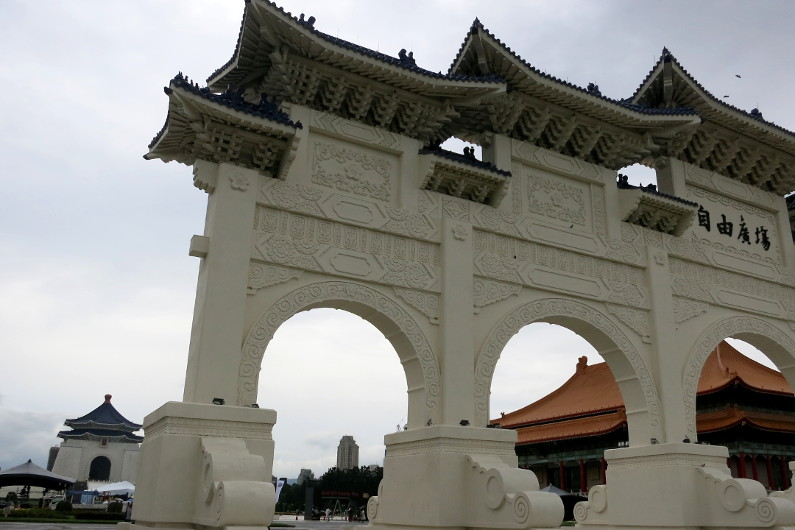 Close Up of the Gate of Great Centrality and Perfect Uprightness at the National Chiang Kai-shek Memorial Hall