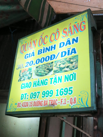 Signage at Quan Oc Co Sang Saigon