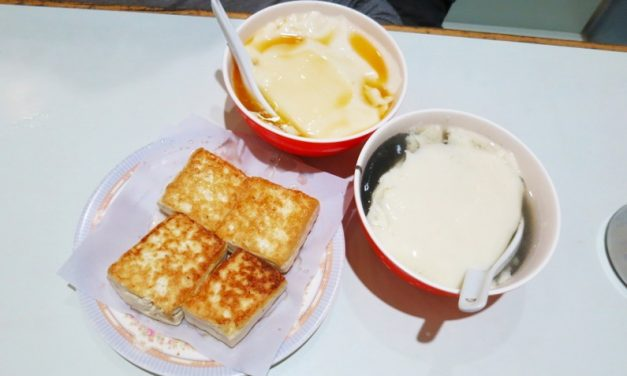 Eat Hong Kong Tofu at Yan Wo Dou Bun Chong
