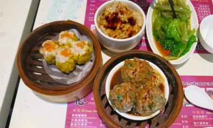 Eat Hong Kong Dim Sum at One Dim Sum