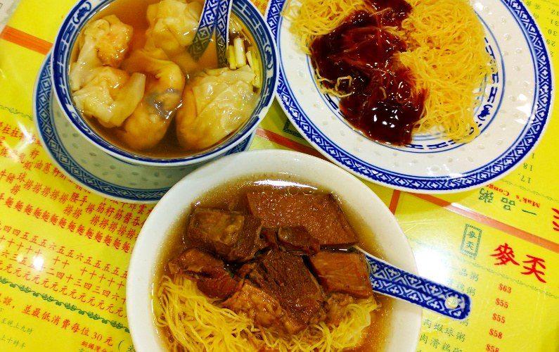 Assorted Soups Maks Noodle Hong Kong China