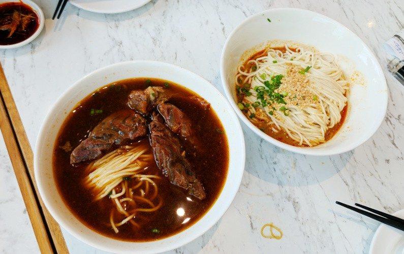 Beef Bowl Din Tai Fung Singapore