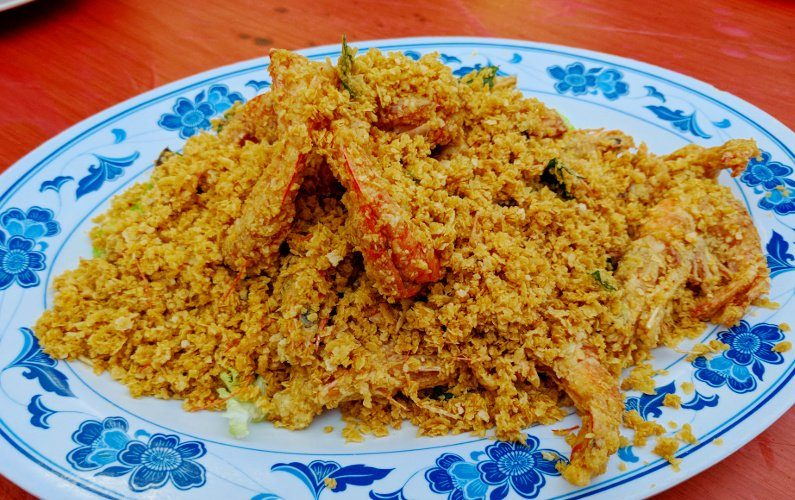 Cereal Prawn Keng Eng Kee Singapore