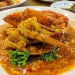 Eat Alexandra Chili Crab at Keng Eng Kee Seafood