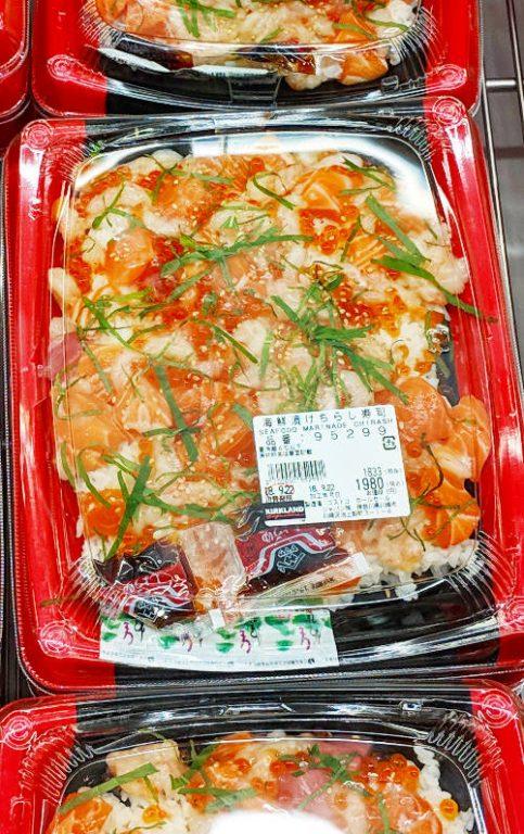 Costco chirashi Kawasaki Tokyo Japan