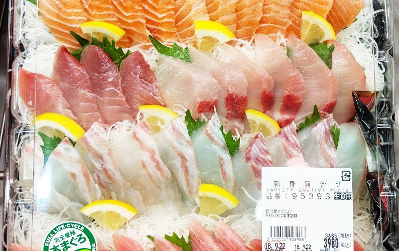 Costco sashimi Kawasaki Tokyo Japan
