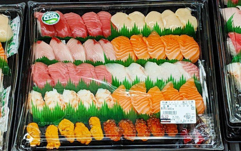 Costco sushi Kawasaki Tokyo Japan