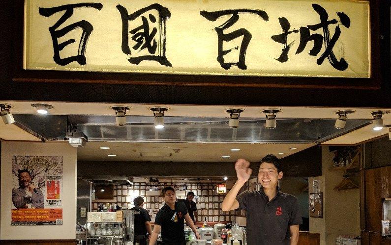 Eat Teppen Otokodojo Shibuya for Tokyo Izakaya