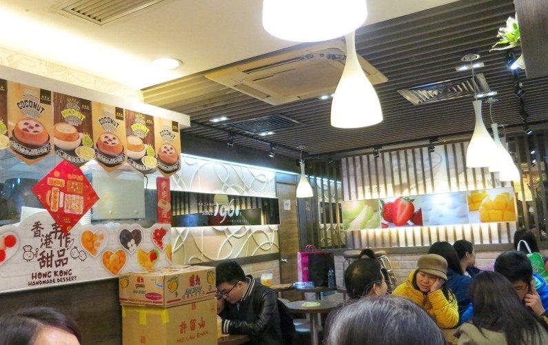 Interior Hui Lau Shan Hong Kong China