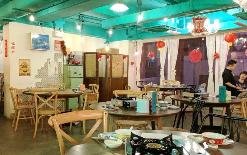 Interior Suppa Hong Kong China