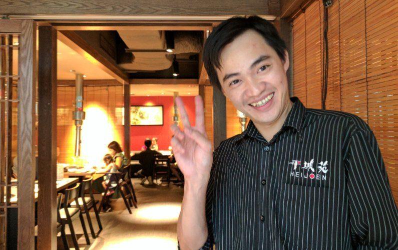 Ken Yakiniku Heijoen Singapore