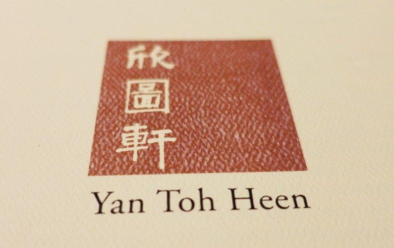 Logo Yan Toh Heen Hong Kong China