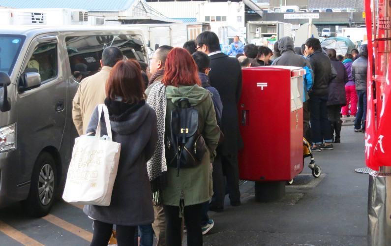 Long Line of People Sushi Dai Tokyo Japan