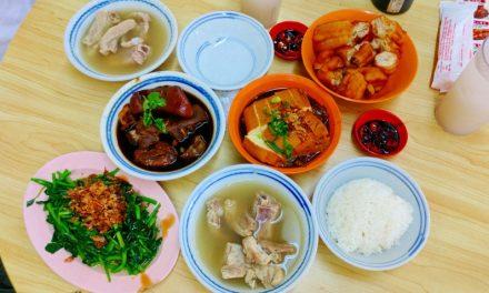 Eat Singapore Bak Kut Teh at Outram Park Ya Hua Rou Gu Cha