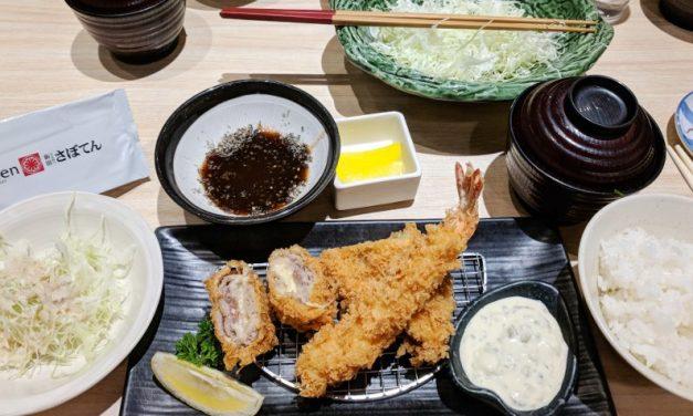 Eat Singapore Tonkatsu at Saboten