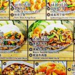 Eat Singapore Hawker at Changi Staff Cantina