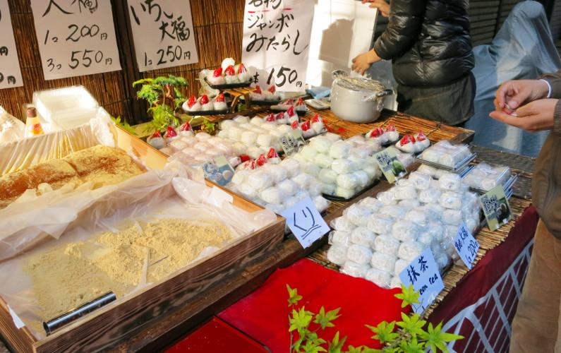 Mochi Tsukiji Market Tokyo Japan