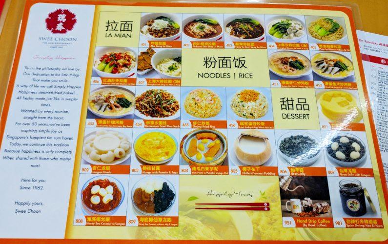 Noodles and Rice Menu Swee Choon Tim Sum